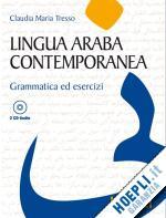 tresso_lingua_araba