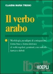 tresso_verbo_arabo