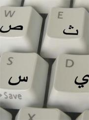 tastiera-arabo