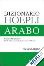 dizionario_arabo_tresso