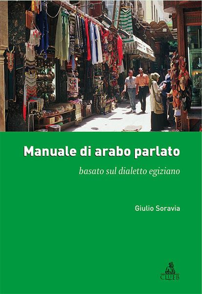 dizionario italiano arabo da scaricare