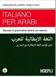 italiano_x_arabi